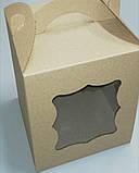 Упаковка для пасхи бура 170*170*210, фото 3