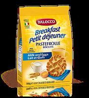 Печенье Balocco Pastefrolle 700 г.