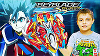 Бейблейд B120 Buster Xcalibur Эскалибур S5 Код 10-0379