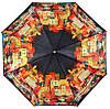 Сатиновий легкий парасолька Zest ( повний автомат ) арт. 23744-33