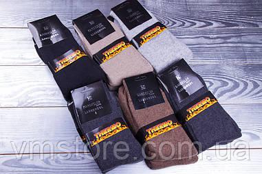 Термо носки мужские, упаковка 12 пар