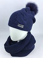 """Шикарный вязаный женский комплект """"Kosa"""" , шапка и шарф-снуд в два оборота"""