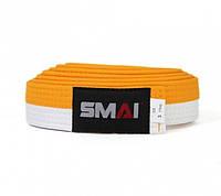 Пояс для кимоно SMAI бело-желтый