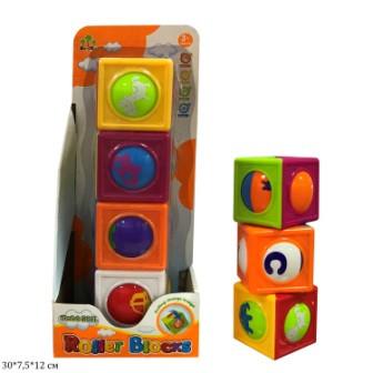 Кубики з кульками-пірамідка, 4шт/упак., SL83001