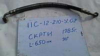 Рукав резиновый высокого давления IIС-12-210-У.02