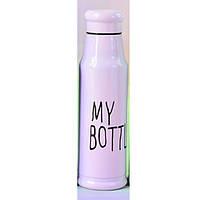 """Термос железный Stenson """"My bottle"""" 350мл  8170-350P"""