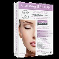 Маска для лица Christian Breton против морщин 3 шт.