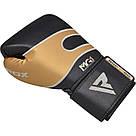 Боксерские перчатки RDX Leather Black Gold 14 ун., фото 3