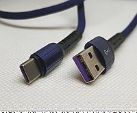 Усиленный кабель USB type-C, 5A, LDNIO LS63-5A, темно-синий, фото 1