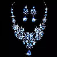 Свадебный набор ювелирная бижутерия посеребрение, голубой 4743с-в
