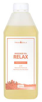 Массажное масло Relax