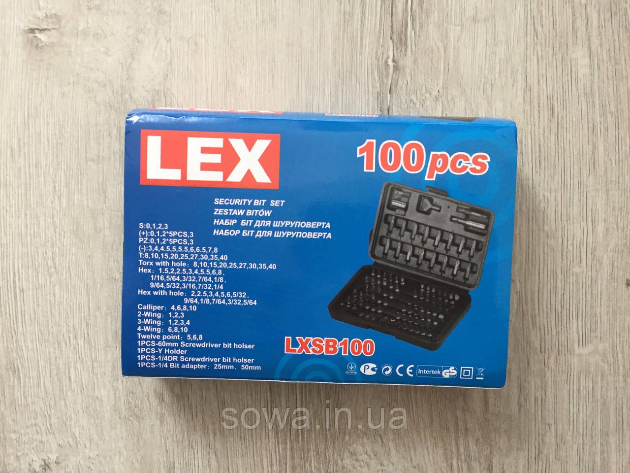 ✔️ Набор бит насадок с держателем в кейсе LEX 100шт
