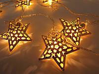 Світлодіодна гірлянда Золоті зірочки внутрішня led 20, фото 1