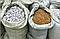 Мешок строительный полипропиленовый белый 105х55мм, купить в Киеве, фото 3