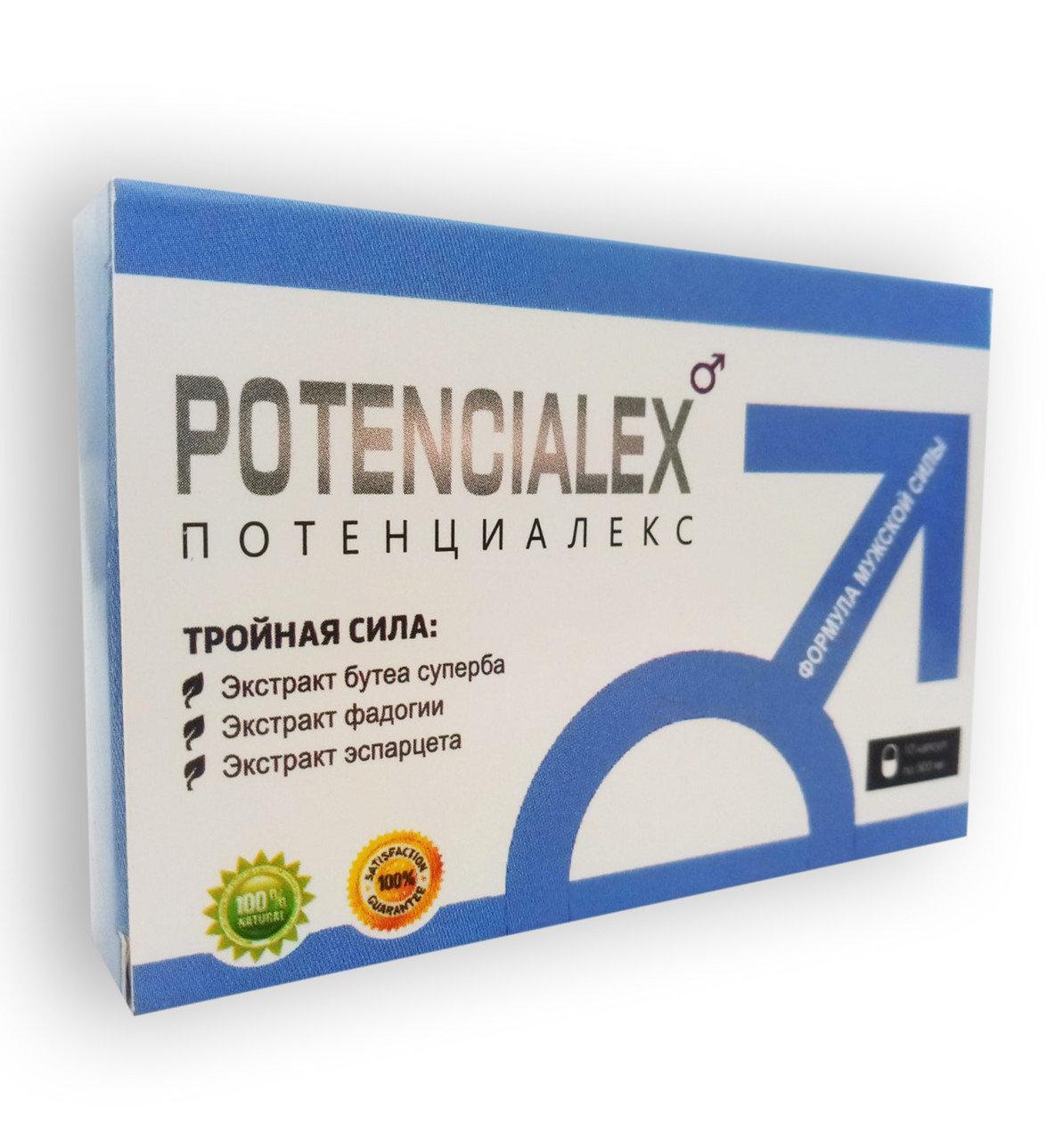Potencialex - Капсулы мужские для потенции (Потенциалекс)
