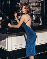"""Нарядное женское вечернее платье с открытой спиной """"Vicki"""" - серый, бирюза, синий, бордо, С,М,Л"""