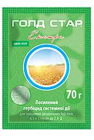 Гербицид Голд Стар Экстра, в.г. Укравит - 70 гр