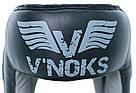 Боксерский шлем V`Noks с бампером Boxing Machine M, фото 3