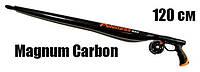 Ружьё для морской подводной охоты Pelengas Carbon Max 120