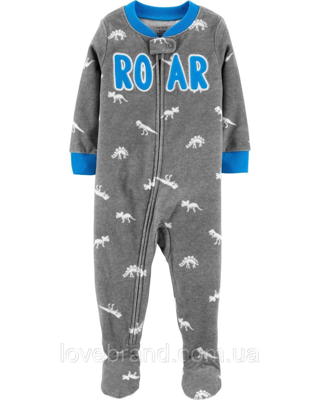 """Флисовый человечек для малыша Carter's """"ROAR"""" с ножками в динозаврики"""