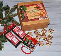 """Новогодний подарочный набор """"С Новым Годом"""""""