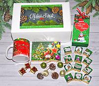 """Новогодняя коробочка с подарками """"С Новым Годом"""""""