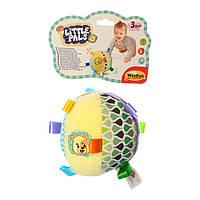Мягкая игрушка WinFun мяч (0180-NI)