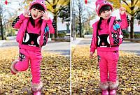 Зимний костюм тройка для девочек, разные цвета Д-670-О