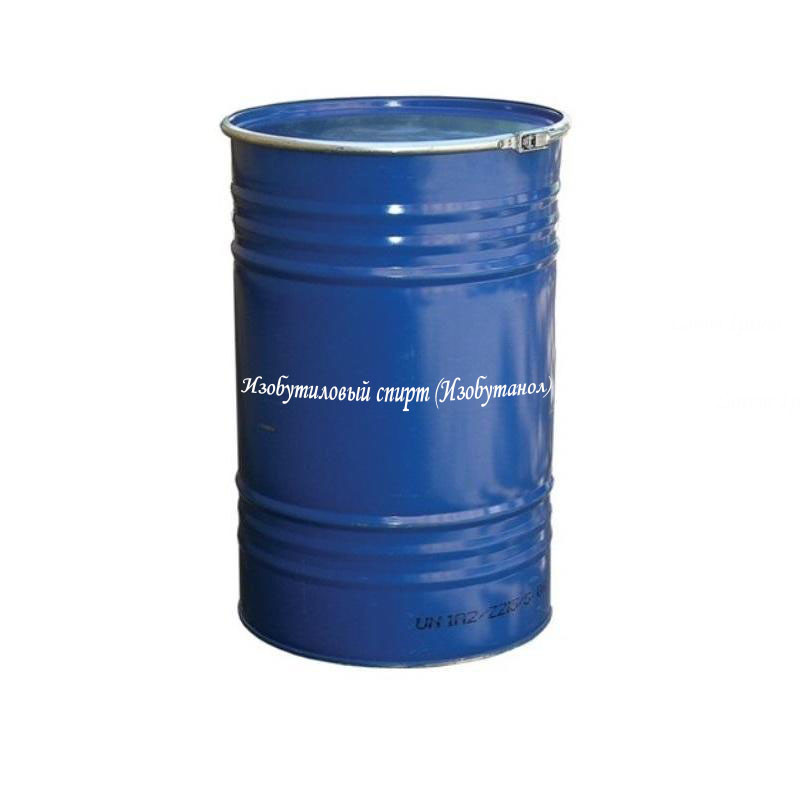 Изобутиловый спирт (Изобутанол)