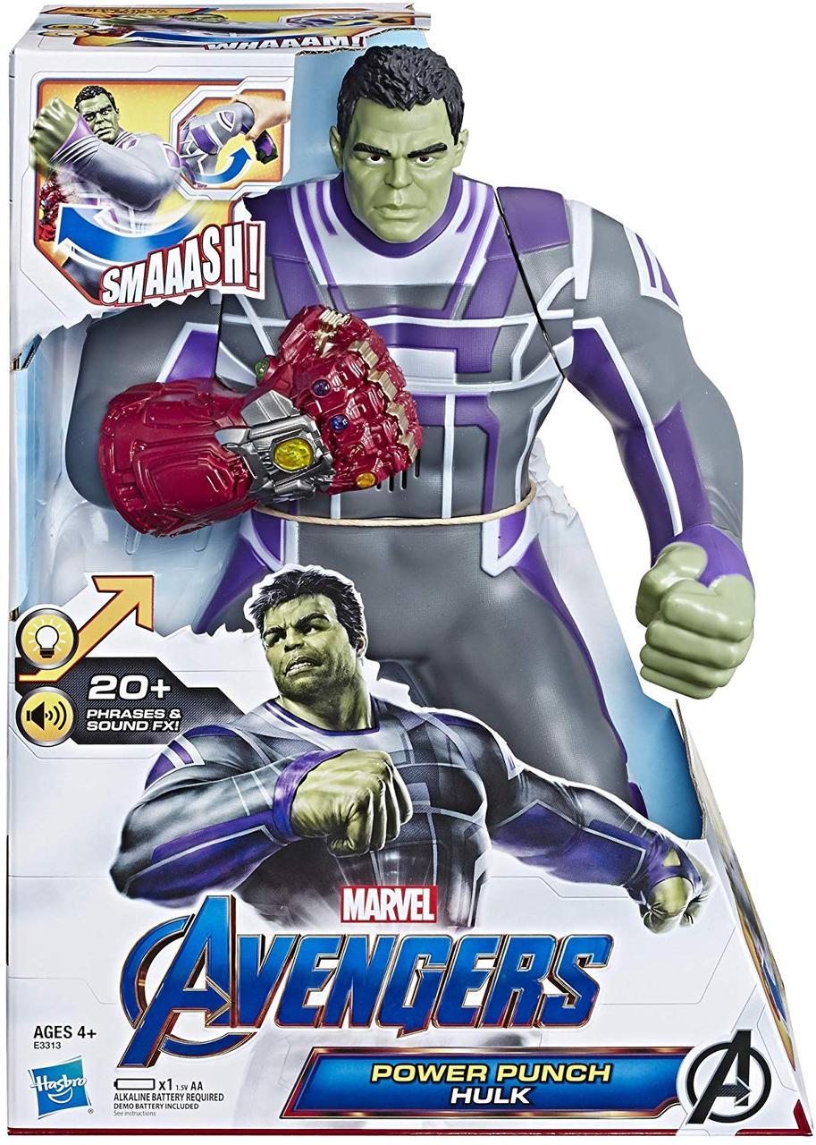 Большой интерактивный герой Марвел ХАЛК 35 см СУПЕР!!! Punch Hulk, Hasbro