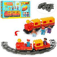 Железная дорога Конструктор для малышей- Поезд, фигурки дорога, звук, свет, типа лего M 0440/U/R/6188D