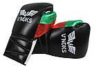 Боксерские перчатки V`Noks Mex Pro 18 ун., фото 3
