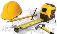 Услуги по строительству