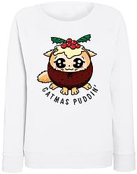 Женский свитшот Catmas Puddin' (белый)