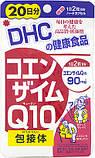 Коэнзим Q10. Крепкое здоровье, работа сердца. Курс - 40 капсул на 20 дней. DHC, Япония , фото 2