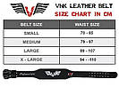 Пояс для тяжелой атлетики VNK Leather M, фото 7