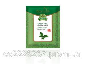 Соль для тела «Зеленый чай» TianDe (ТианДе), 60г