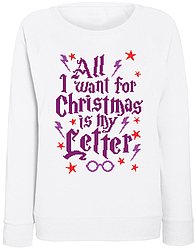 Женский свитшот All I Want For Christmas Is My Letter (белый)