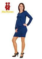 Платье теплое для будущих мам, синее