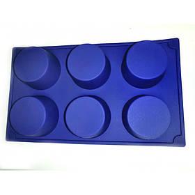 Силиконовая форма для выпечки круглая 6 штук Genes синяя