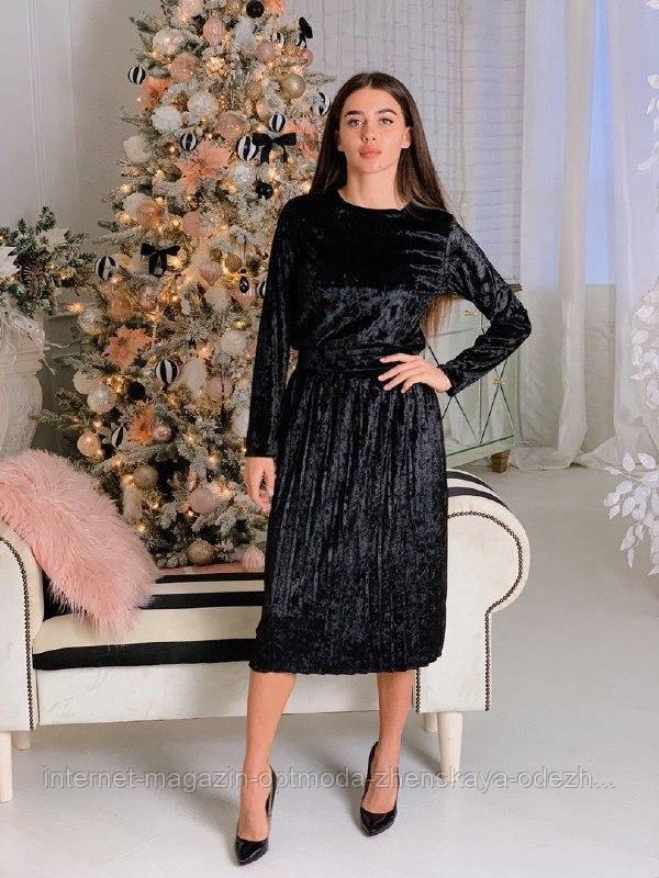 Стильный бархатный женский костюм
