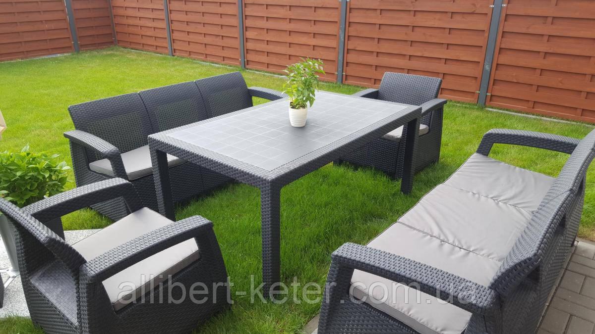 Набор садовой мебели Keter Corfu Fiesta Max Set Graphite ( графит ) из искусственного ротанга ( Keter )