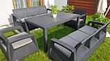 Набор садовой мебели Keter Corfu Fiesta Max Set Graphite ( графит ) из искусственного ротанга ( Keter ), фото 4