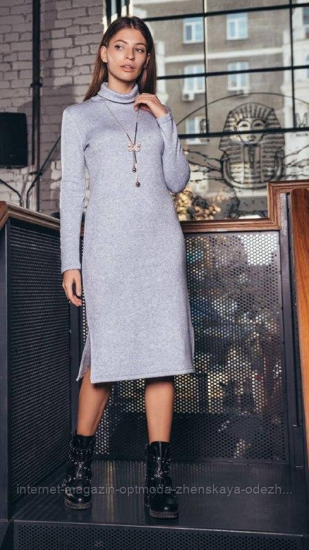 Модное длинное вязаное платье