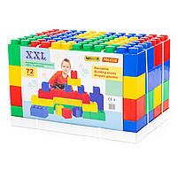 Конструктор строительный XXL, Polesie 72 элемента, 41999