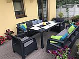 Набор садовой мебели Keter Corfu Fiesta Max Set Graphite ( графит ) из искусственного ротанга ( Keter ), фото 7