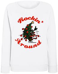 Женский свитшот Rockin' Around (белый)