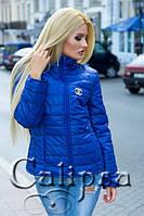 """Куртка женская """"Chanel"""" синяя 48-50"""