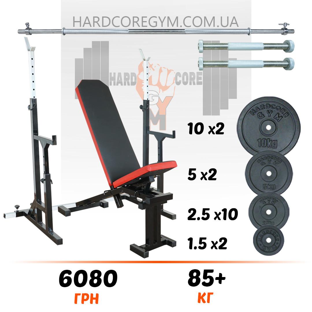Лавка регульована (300 кг) та Стійки з страховкою (200 кг) + Штанга та гантелі (85 кг)
