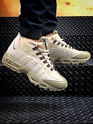 Мужские кроссовки (еврозима) Nike Air Max 95 Sneakerboot (серые)